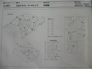 s-dc041246.jpg