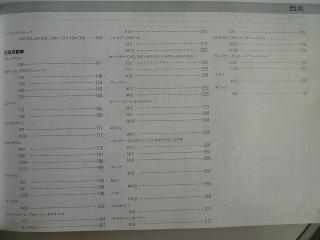 s-dc041248.jpg