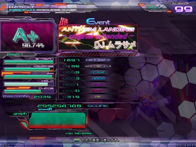 screen03930.jpg