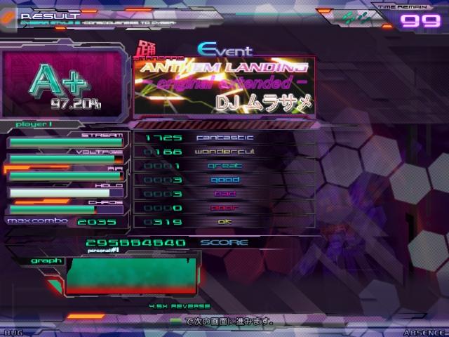 screen03931.jpg