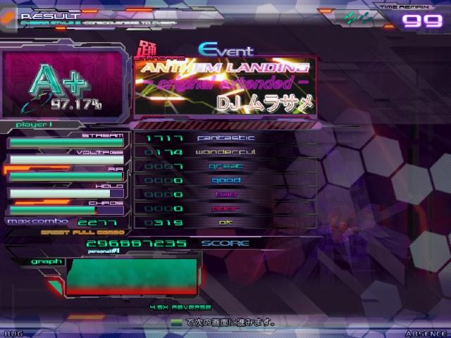screen03946.jpg