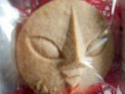 顔クッキー アップ