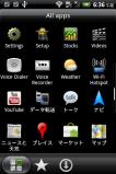 HTC_C510e_JP②