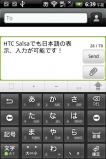 HTC_C510e_JP⑤