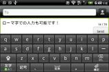 HTC_C510e_JP⑦