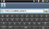 LG_P920_JP⑦