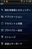 SE_ST15_JP2③