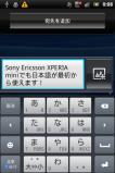 SE_ST15_JP2⑤