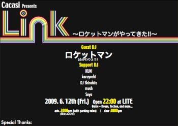 Link2(変換後)