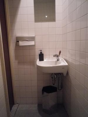 booglecafe toilet