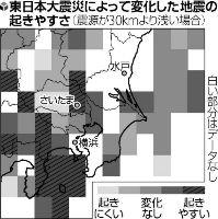 kantou-jishin-kiken-map.jpg