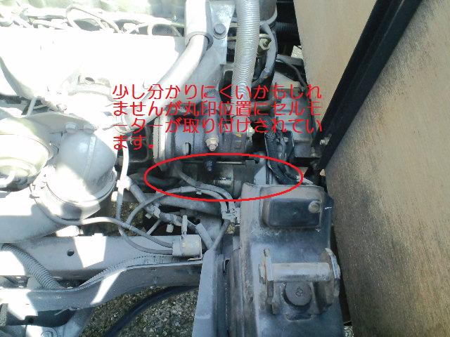 いすゞ いすゞ エルフ バッテリー上がり : cartsukasa.blog106.fc2.com
