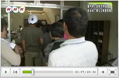 NHK検査1