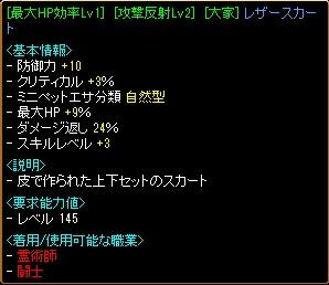 RS2_20110425172907.jpg