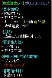 RS3_20110425172922.jpg
