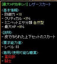 RS4_20110425172941.jpg
