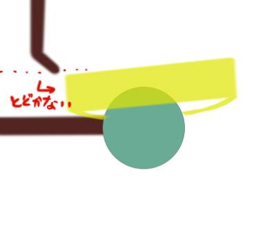 Dring3.jpg