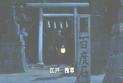江戸・浅草