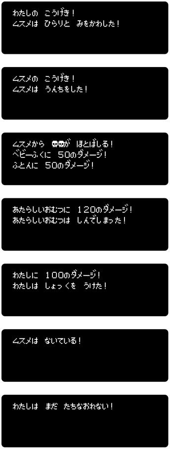 moji12-4-2.jpg