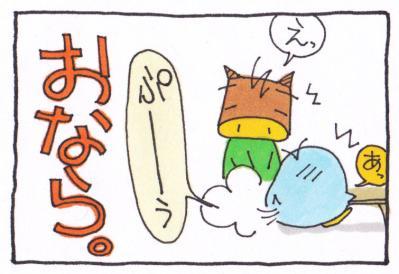 絵日記110405-2