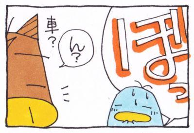 絵日記110405-3