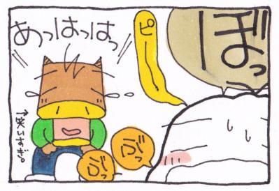 絵日記110405-4