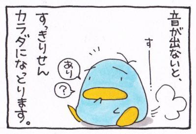絵日記110405-5