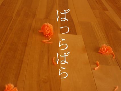 090911_01.jpg