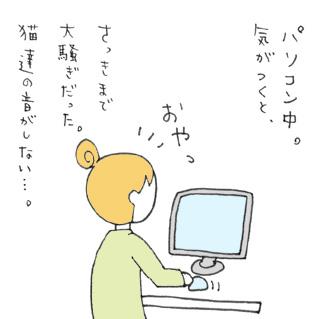 090916_01.jpg