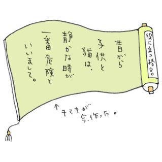 090916_02.jpg