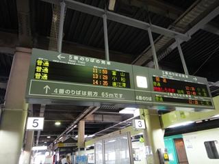 20110812-9.jpg