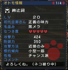 201105151623_001.jpg