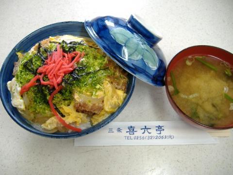 喜六亭・カツ丼