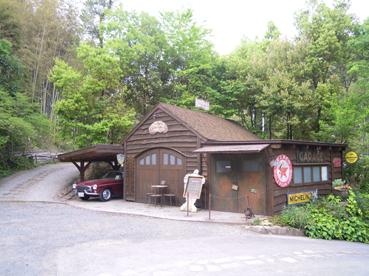 ぬくもりの森Garage
