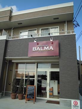 バルマ外観