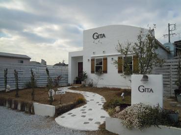 GITA外観1