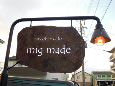 mig made看板