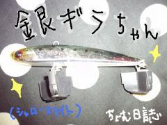 CA3F0393-2.jpg