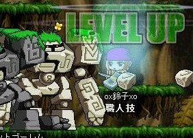 鈴子lvうp1