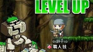鈴子レベルうp2