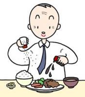 减少盐 盐分过多 盐分限制 高血压症 盐分的过剩摄取