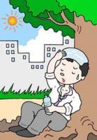 热中症 日射病 高气温 盛夏 烈日当空下