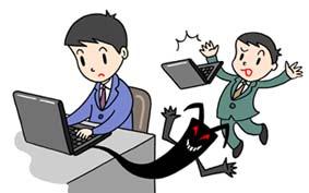 互联网病毒 互联网安全性 信息安全管理系统 信息管理 ISMS