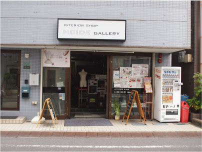 hoide gallery正面加工済