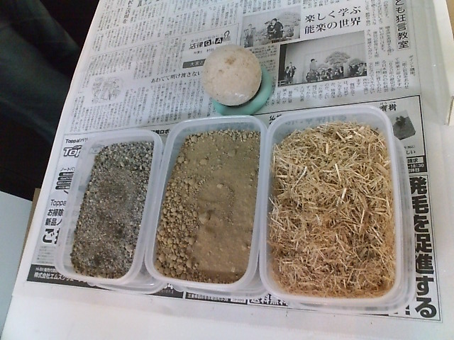 泥だんご教室素材