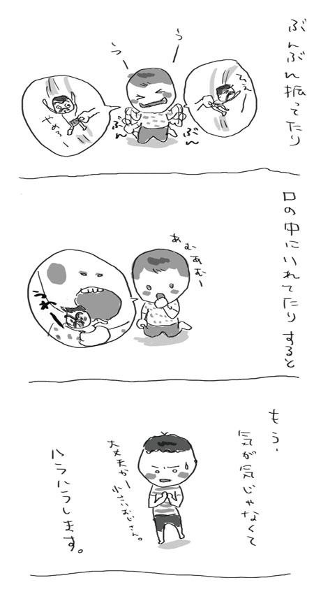 mienaihito2