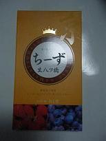 2008_0824takotako0036.jpg