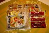 冷麺 (4)