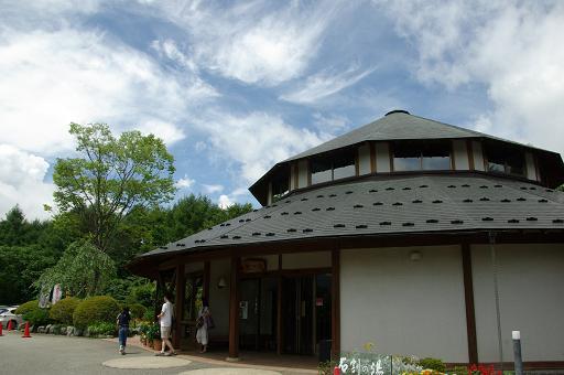 110806-32ishiwarinoyu.jpg