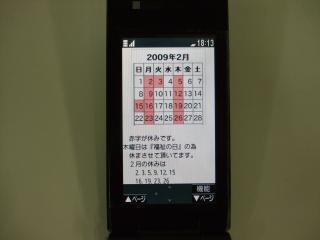 DSCF0827_convert_20090506172959.jpg